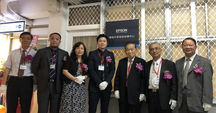 Epson攜手崑山科技大學培育自動化人才,加速產業升級轉型