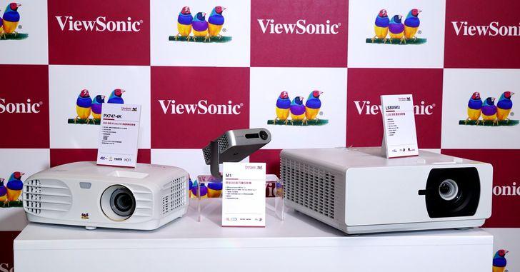 ViewSonic 發表全新 4K 家用投影機 PX747-4K,價格不到 4 萬元