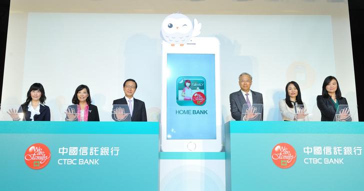 中信行動銀行APP全新升級上市,首創語音轉帳功能