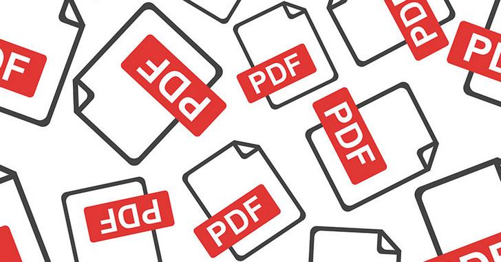 【超好用的PDF秘技】用ExtractPDF一次轉出所有圖片
