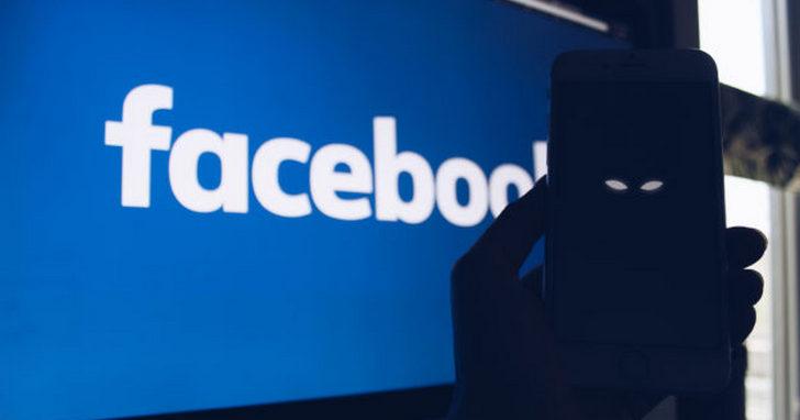 Facebook 被爆特別小組可觀看使用者資料,隱私通知有差別待遇