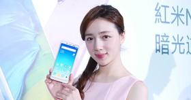 史上最經濟的雙 4G 手機!紅米 Note 5 售價 5,499 元起,5/9 在台開賣