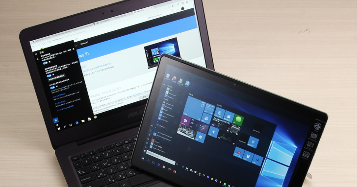 啟動全自動化Windows 10- 電腦自動開軟體、定時開關機、天天當鬧鐘、還會幫你修照片!