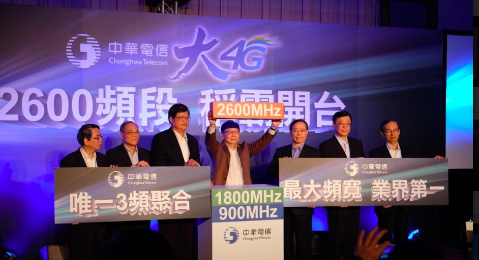 中華電信 499 方案今日截止,官網預約可延長到 5/31 前申辦、另推 469 限速吃到飽