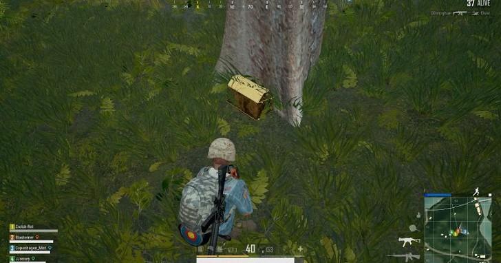 《絕地求生》玩家在新地圖中發現金色寶箱,難道是對《要塞英雄》的致敬?