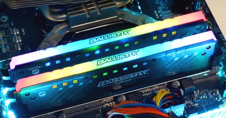 Micron 電競參一腳,可自行抽換與設計導光條 Ballistix Tactical Tracer RGB DDR4 記憶體模組