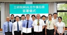 工研院與 UL 簽署合作協議,打造電網級儲能系統測試能力