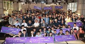 台法太空創新黑客松:百位青年共聚,激盪太空夢想!太空領域創新創業新希望,學界、業界共襄盛舉