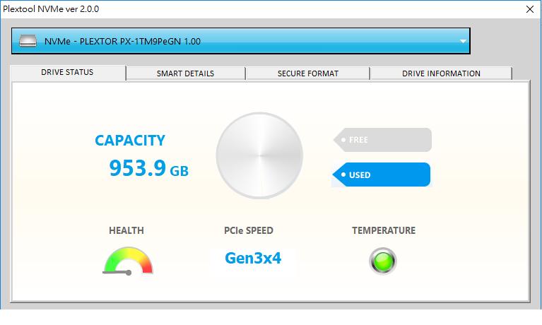 輕鬆掌握 SSD - Plextool NVMe Edition 眾望登場 簡約輕巧易於操作 官方認證使用安心