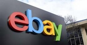 eBay行動版網頁煥然一新,高度個人化「Interests」上線