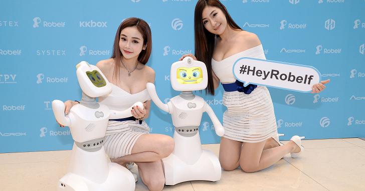 售價僅 16888!台灣製造智慧機器人 Robelf 七月上市,要讓你的家庭生活更美好 | T客邦