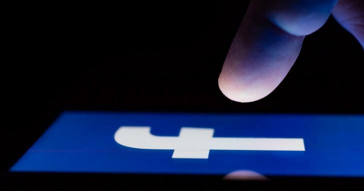 由於Facebook上假帳號太多,這個國家下令全國禁用Facebook一個月好讓政府來管理