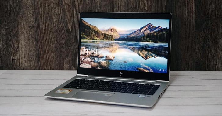 內外兼具的商務辦公解決方案!為商務人士量身打造的專業筆電:HP EliteBook 840 G5 開箱與深度評測!