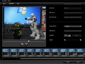 會聲會影X4 的停格動畫、縮時攝影、3D影片製作教學