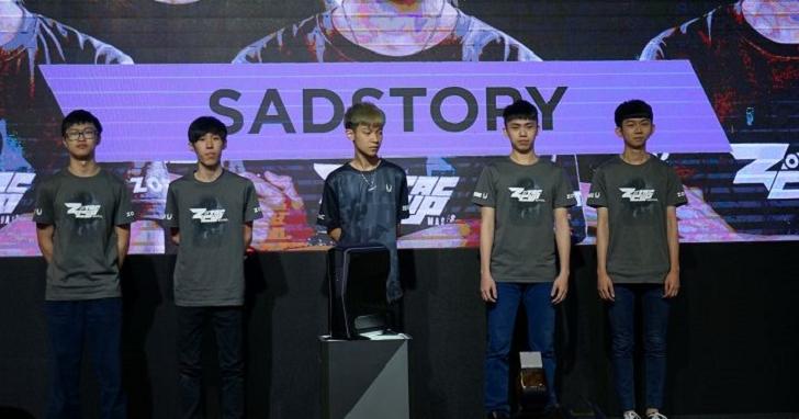 ZOTAC CUP MASTER 《CS:GO》亞洲區決賽南港開打,各國勁旅決戰高額獎金 | T客邦