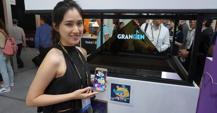 從醫療教育到國產遊戲,台灣新創廠商如何靠「XR」展現科技硬實力