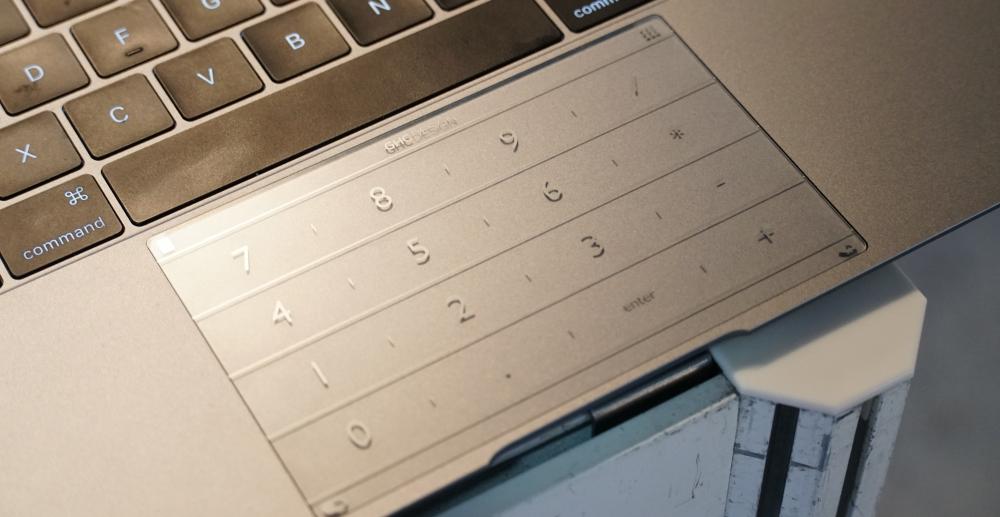 把筆電的觸控板變第二鍵盤,Luckey 推出觸控板專用薄膜鍵盤貼 | T客邦
