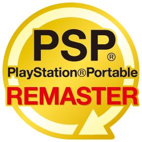 PSP遊戲移植PS3的計畫啟動:PSP Remaster