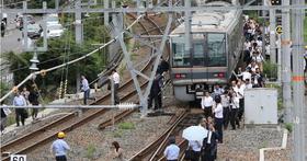 日本大阪發生規模6.1大地震,新幹線停駛、傷亡災情仍在持續統計中