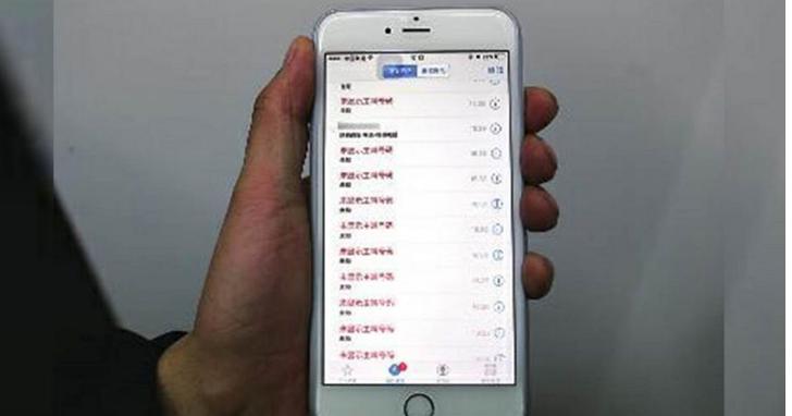 中國宣佈偵破「呼死你」犯罪集團,一天狂扣受害者超過5000通電話、總次數達上億通,共逮捕210人