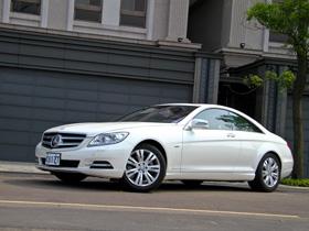 頭等艙級的舒適享受:Mercedes-Benz CL 500 BlueEFFICIENCY