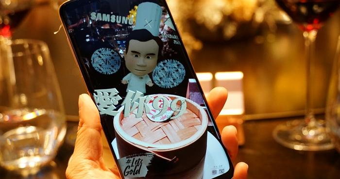 三星攜手文華東方米其林餐廳推「科技」美食,點食晨金套餐限量體驗