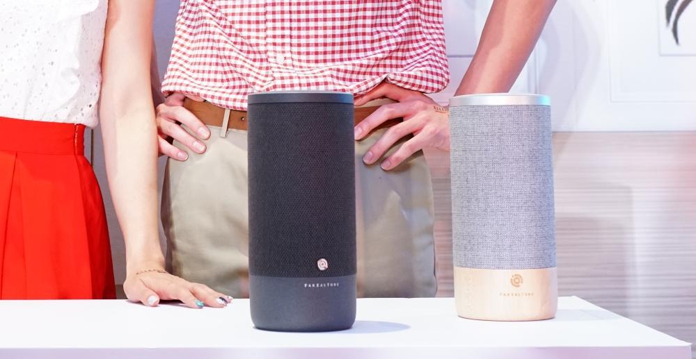 遠傳推出「問問智慧音箱」,可用中文溝通、空機價 5,990 元起
