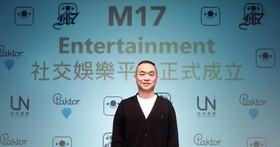 M17赴美IPO失利,童子賢:新創面對一團迷霧,應鼓勵年輕人的狼性