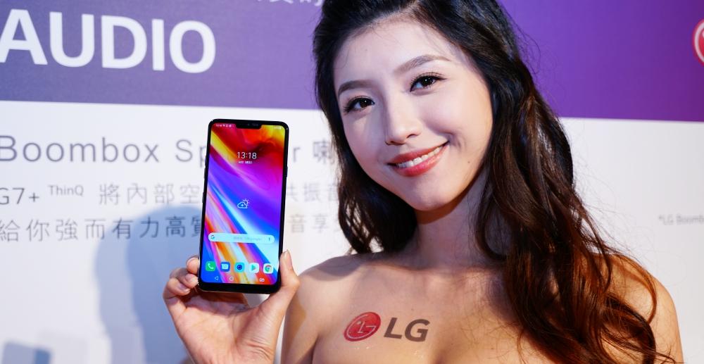 LG G7+ ThinQ 正式登台,預購加送 BoomBox 音箱禮盒組、空機價 26,900 元