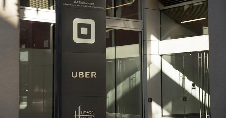 Uber自駕車致死車禍原因出爐:監督人員在看影集