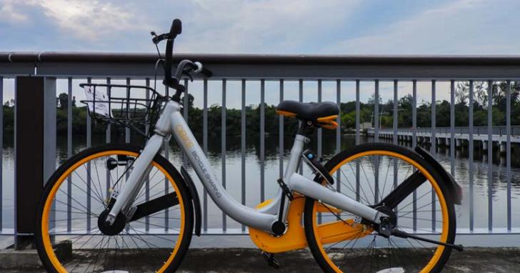 oBike宣佈終止大本營新加坡的共享單車服務,全面退出當地共享單車市場