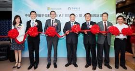 台灣微軟攜手中華大學,全台首座AI+ 體驗中心正式啟用
