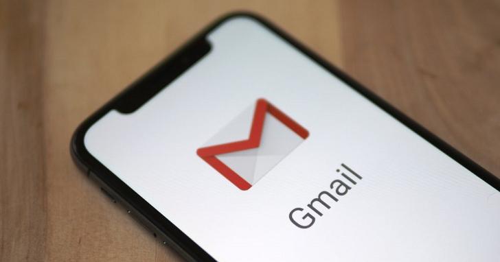 Google 承認第三方 App 開發者可以閱讀私人用戶的 Gmail 郵件,而且還是使用者允許的!