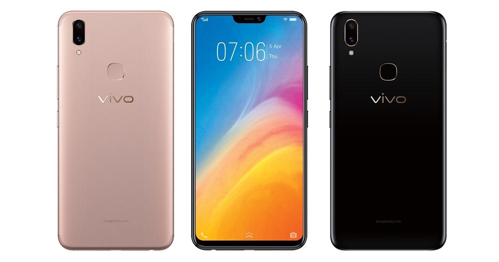 8,000 元有找!Vivo 推 6.3 吋大螢幕 AI 智慧拍照機 V9 Youth