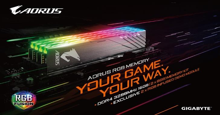 技嘉廣受注目的 AORUS RGB XMP 3200 記憶體正式出貨