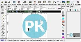 【10個Photocap必學的修圖功能】批次處理超強大,多種照片加工步驟設定一次就完成