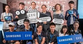 三星打造專業影音智慧教室,培育台灣影視人才