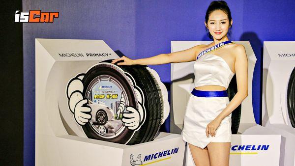 舒適靜音車胎新標竿,全新 Michelin Primacy 4 正式上市