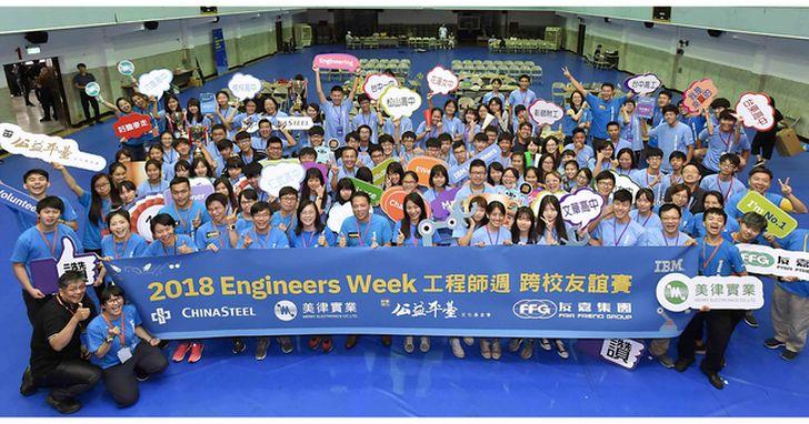 IBM科技教育「動手做科學」跨校友誼賽登場,14校高中生鬥陣來PK