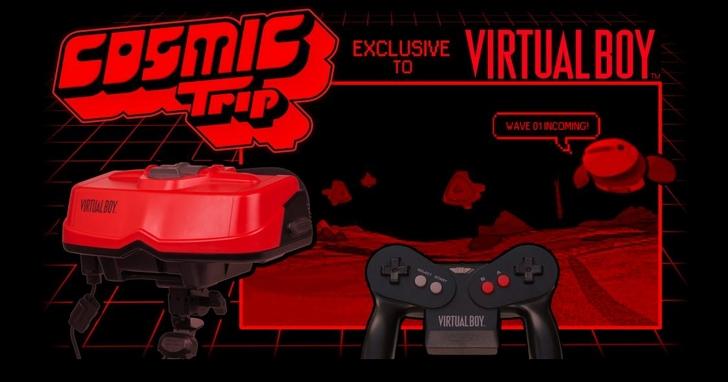 當年是任天堂銷售最差的遊戲機Virtual Boy,現在在Oculus上即將要重生了