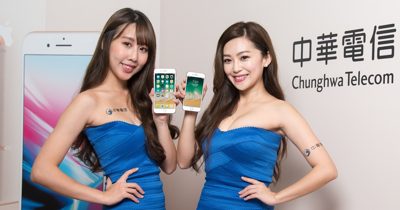 iPhone降價潮開始!中華、電信推 iPhone X、iPhone 8/8 Plus 優惠,1399 資費手機 6900 元起
