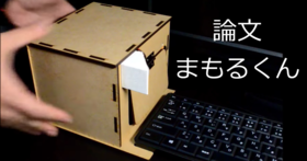 看起來廢到笑卻又好像有點用,這是日本開發者做的「全自動論文保存機」
