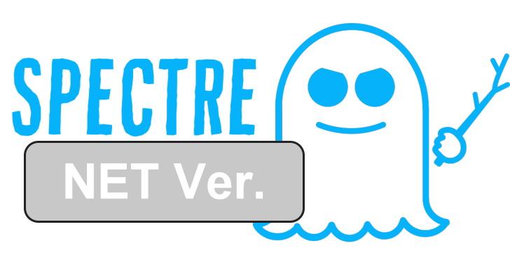 Spectre 攻擊Online 版,NetSpectre 可由網路竊取資料並用AVX指令集加速