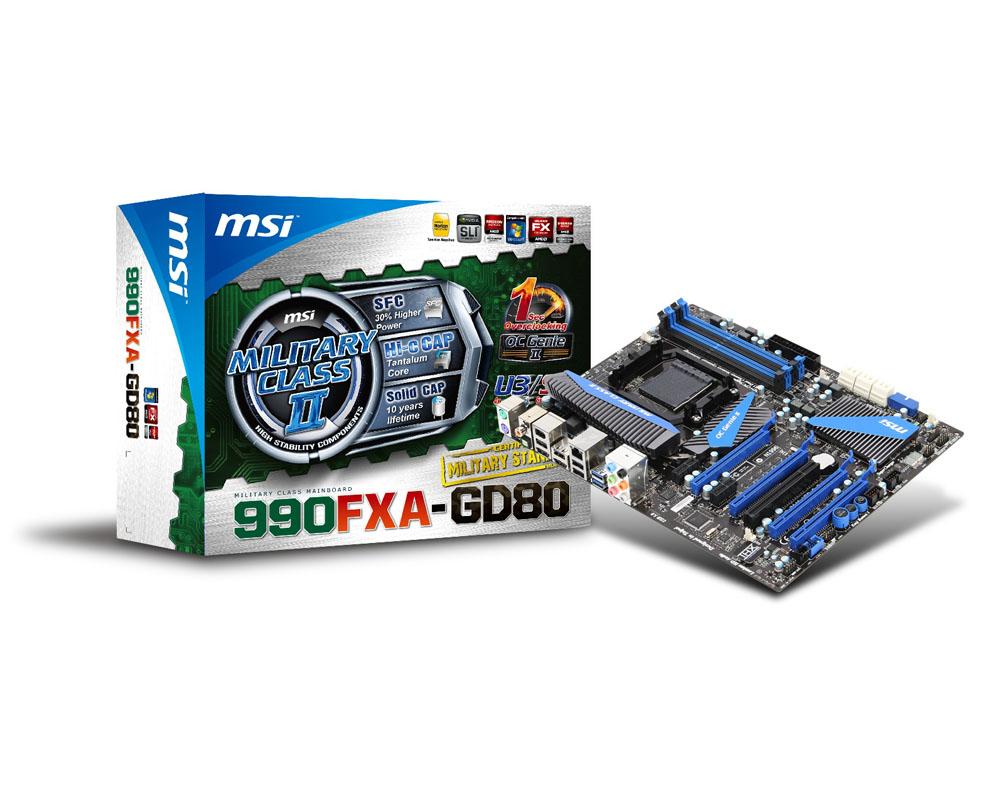 微星AMD 9系列主機板 重新定義效能與品質的最高表現