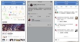 Facebook 更新多項企業社群新功能,想看到親友狀態大概更困難了