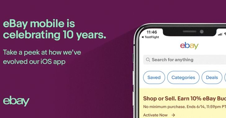 eBay APP問世10周年逾4億次下載、4.8顆星評價,個人購物助理持續演化