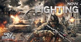 現代感戰爭策略手遊《獵鷹行動》Andriod版正式上市,海陸空全線進擊