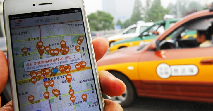 中國最大叫車APP「滴滴」傳出有外掛,不但讓司機可瞬移接單、還可叫乘客多給一倍車資