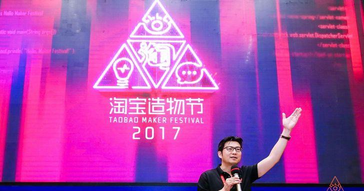 開淘寶大學、補強在地化,阿里巴巴台灣電商布局轉趨積極