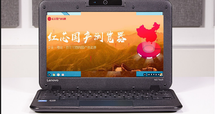 被爆抄襲Chrome核心的中國紅芯瀏覽器聯合創始人回應:並非抄襲,而是站在巨人的肩膀上做創新